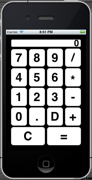 サンプル漁りのススメ : iOS Advent Calender 2011