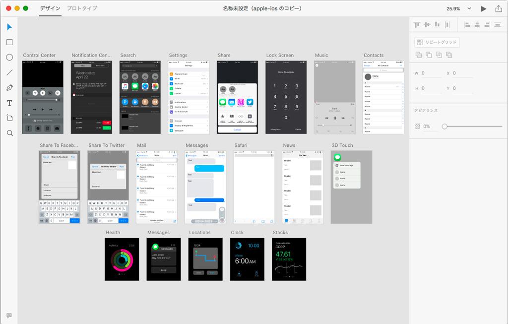 Adobe Experience Designの紹介