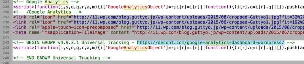 Google Analyticsコードの重複
